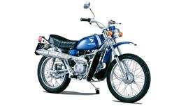 ベンリイ SL90